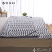 夏季床墊軟墊保護墊薄床褥薄款席夢思防滑褥子夏天墊子墊被子 LX