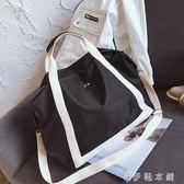 短途旅行包女手提韓版大容量行李袋輕便簡約出差旅游運動健身包潮   伊鞋本鋪