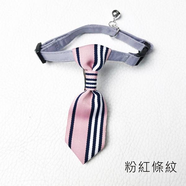 英倫風-短領帶狗狗項圈 鈴鐺項圈-可調整尺寸-M款