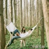 吊床純棉帆布本白色吊床帶木桿單人室內戶外休閒成人野露營秋千攝影LX 7月熱賣