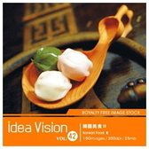 【軟體採Go網】IDEA意念圖庫 IDEA Vision系列(42)韓國美食(午餐&點心)