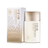京城之霜全日晶潤保濕防曬乳SPF50***50ml