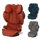 Cybex Solution Z-FIX PLUS 安全座椅/汽座 (3色可選)【總代理公司貨】