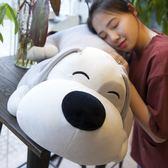 狗狗公仔睡覺軟體抱枕枕頭可愛兒童毛絨玩具布娃娃玩偶生日禮物女