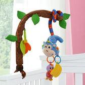 嬰兒玩具3-6-12個月新生兒可彎曲單邊支架床鈴車掛搖鈴牙膠安全鏡 跨年鉅惠85折