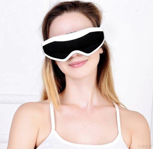 usb磁石穴位按摩眼罩護眼儀眼部按摩器保護視力眼鏡眼疲勞黑眼圈