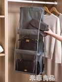 收納掛袋墻掛式布藝家用整理櫃懸掛式衣櫃收納架手袋宿舍神器 『米菲良品』