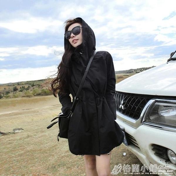 春秋戶外衝鋒衣女韓版中長款ins西藏旅游薄款登山服防風外套-完美