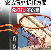 戶外籃球框免打孔掛式室外成人標準籃球架兒童家用室內掛墻式籃筐 范思蓮恩