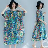 大碼洋裝 125公斤大碼女裝夏裝短袖棉麻洋裝顯瘦100公斤胖mm中長款特大號藏肉 聖誕節交換禮物