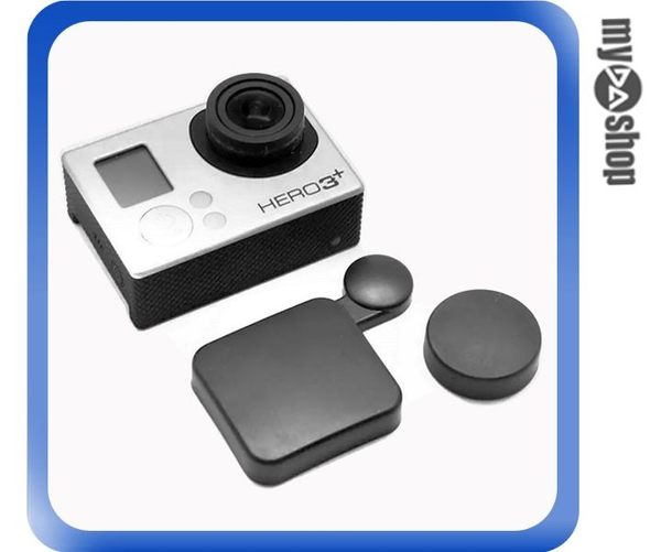 【3件任選88折】GoPro Hero 3 專用 鏡頭蓋 保護蓋 鏡頭蓋背蓋套組(83-0138)