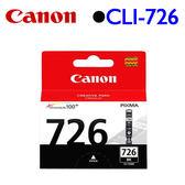 Canon CLI-726BK 原廠墨水匣 (淡黑)