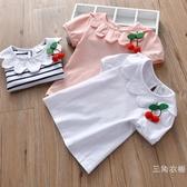 短袖精靈女童夏裝新款寶寶短袖t恤全棉卡通娃娃衫1-3歲兒童圓領上衣薄