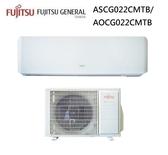 【富士通Fujitsu】2-4坪美型優級R32變頻冷專分離式ASCG022CMTB/AOCG022CMTB
