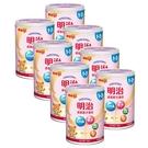 明治Meiji 金選1-3歲成長配方奶粉850gx8罐(箱購)新包裝