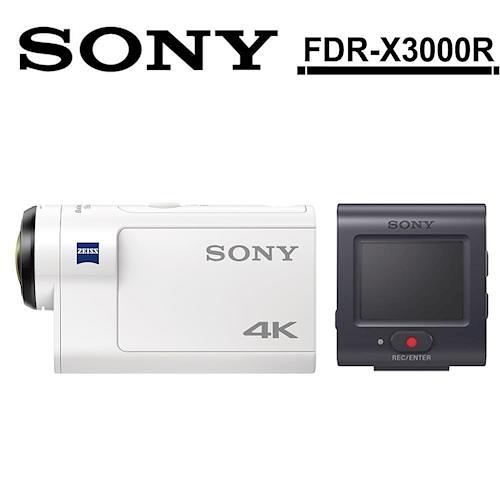 SONY  FDR-X3000R 4K 運動型攝影機 附防水殼 公司貨  再送64G卡+電池+座充+4大好禮