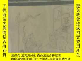 二手書博民逛書店罕見公案類文言小說Y178209 寧夏人民出版社 出版1989