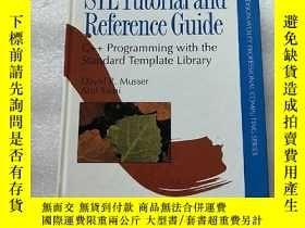 二手書博民逛書店STL罕見tutorial and reference guid