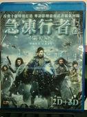 挖寶二手片-Q00-450-正版BD【急凍行者 上卷】-藍光電影