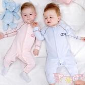 嬰兒連身衣春裝新生嬰兒兒衣服3-6個月【聚可愛】
