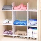 免釘自由組合衣櫃收納分層隔板寢室宿舍加層置物架衣櫥儲物格子. 【全館免運】