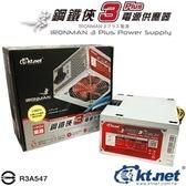 鋼鐵俠3Plus 400W 12CM風扇電源供應器盒裝 / KTPWD340012B
