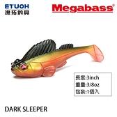 漁拓釣具 MEGABASS DARK SLEEPER 3.0吋 10g [彈塗魚]