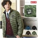 【大盤大】(D1-788) 冬 綠 輕量羽絨衣 羽絨外套 抗寒外套 保暖外套 輕薄 溫差大 戶外【2XL號斷貨】