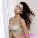 Chasney Beauty-Datur...