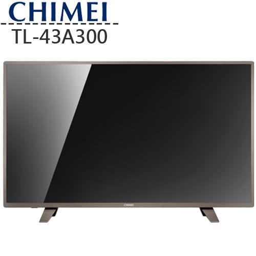 ★福利品特賣+24期0利率★ CHIMEI 奇美 TL-43A300 43吋 液晶電視 公司貨 保固3年 (無視訊盒)