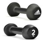 Adidas 訓練啞鈴(2kg)-兩入組