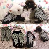 這件衣服可謂風靡時尚圈 大氣又時髦的翅膀衛衣 寵物狗狗衣服 全館免運