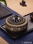 迦印堂 香薰爐盤香線香爐陶瓷香爐家用禪意 香爐室內供佛擺件平底