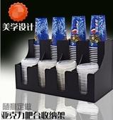 設計師美術精品館咖啡奶茶取塑料紙杯一次性杯子分杯器亞克力紙杯架【主圖款】