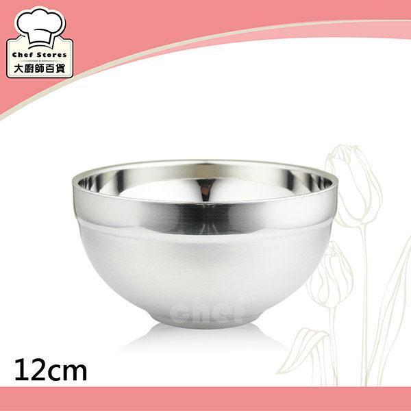 雅仕碗雙層304不鏽鋼碗兒童隔熱碗12cm兒童碗防燙無毒多種尺寸-大廚師百貨