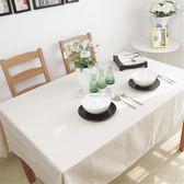 桌布 白色台布布藝純色簡約純棉加厚餐廳飯店餐茶幾布長方形 俏女孩