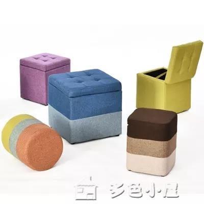 布藝凳子創意換鞋凳矮凳沙發凳茶幾凳墩子圓凳擱腳凳時尚小板凳igo「多色小屋」