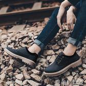馬丁靴男英倫風工裝靴潮鞋潮流復古低筒新款2018短靴黑色男士韓版 鹿角巷