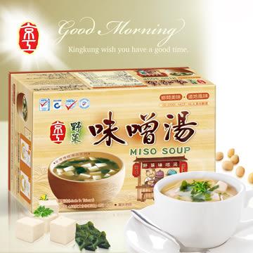 野菜味噌湯(10入)