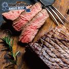 【599免運】美國藍帶凝脂霜降牛排1片組(150公克/1片)
