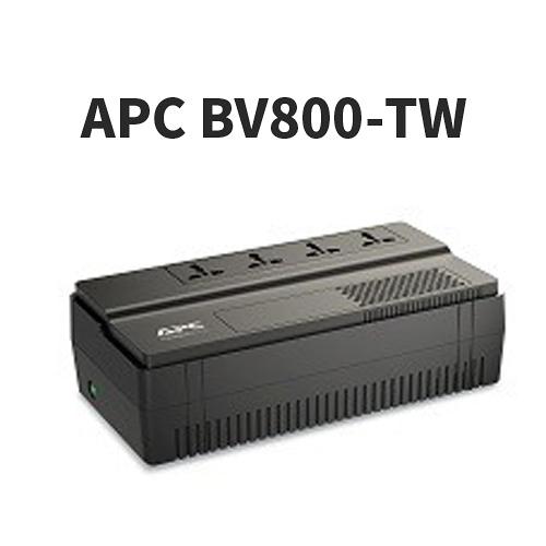 APC BV800-TW UPS