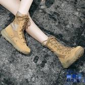 戶外登山鞋透氣防滑輕便高幫登山鞋男女徒步防水情侶【英賽德3C數碼館】