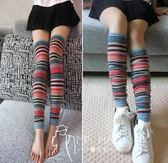 及膝襪-秋冬彩條撞色時尚高筒襪堆堆襪套 靴套腳套拼色過膝長筒護腿套-韓先生