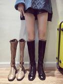 長靴過膝女秋季英倫風學生百搭機車騎士靴黑色粗跟瘦瘦靴【閒居閣】
