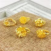 越南沙金女士花戒指活口可調大小仿黃金毆幣久不掉色飾品鍍金戒指【快速出貨八折搶購】