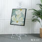 鐵藝海報展示廣告1.5米相框架油畫架婚紗照瓷磚 zm1624【每日三C】TW