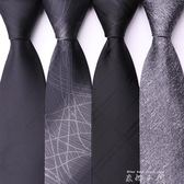 禮盒裝 領帶男士正裝商務8cm韓版黑色條紋新郎結婚學生英倫禮品     米娜小鋪