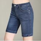 高腰牛仔短褲女夏季薄款中年媽媽5分大碼寬鬆直筒40-50歲五分褲 8號店
