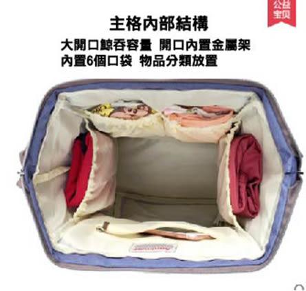 [Aardman] 阿德曼媽媽包多功能大容量雙肩包外出背包時尚媽媽包母嬰包