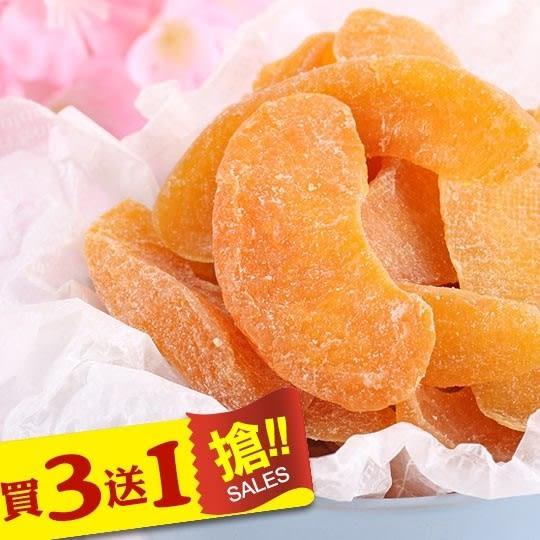 買3送1【愛上新鮮】水蜜桃鮮果乾3包